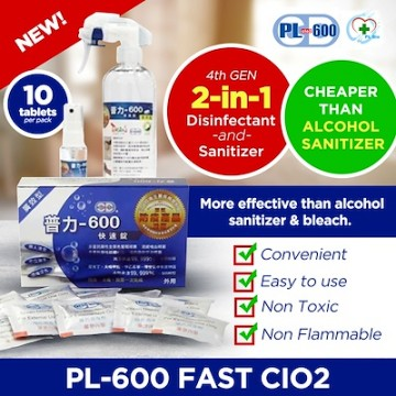 PL600 Fast Tablet Disinfectant & Sanitizer