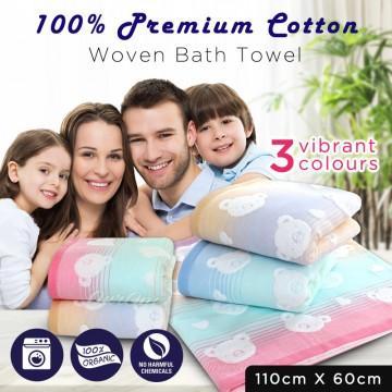 Baby Premium Cotton Bamboo Woven Bath Towel